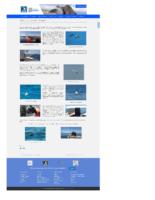 23 février 2016 – Ligue de protection des oiseaux – Retour sur la sortie en mer