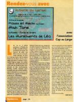 2005 – Sortir – Route du large
